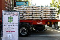 Big haul of illicit drugs seized in Persian Gulf