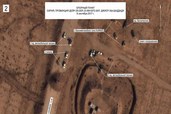 Russia Reveals Footage of US Forces Near ISIL Positions North of Deir-ez-Zor