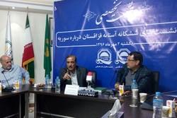 ایرانی، مدیرکل خاورمیانه وزارت خارجه