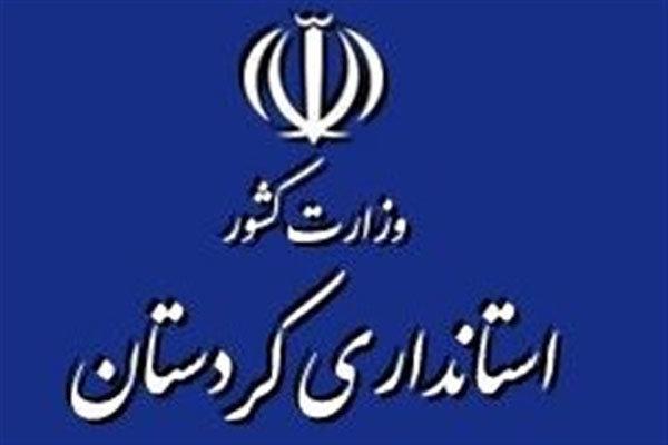 فرمانداران شهرستان های دهگلان و سروآباد منصوب شدند