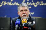 İran Kültür Bakanı'ndan Azeri Türkçesine büyük destek