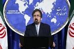 İran'dan Afganistan'daki cami saldırısına kınama