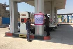 جزئیات تصمیمات جدید برای جایگاههای سوخت/کارمزدها ۴۰ تومان گران شد