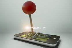 جی پی اس گوشی هوشمند