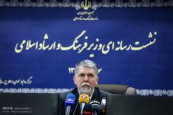 اولین نشست خبری سید عباس صالحی وزیر فرهنگ و ارشاد اسلامی با اصحاب رسانه