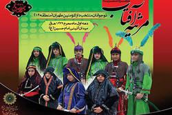 تعزیهخوانی نوجوانان تهرانی در میدان امام حسین(ع)