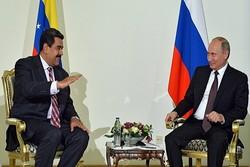 پوتین و مادورو