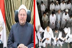 رسالة علماء أهل السنة في إيران للمفتي الأعلى في الجمهورية المصرية