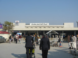 A view of the Islamabad International Airport