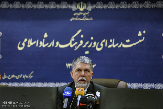 اولین نشست خبری سیدعباس صالحی وزیر فرهنگ و ارشاد اسلامی با اصحاب رسانه