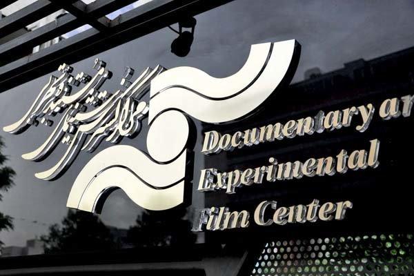گزارش مالی مرکز گسترش در ۱۱ ماه سال ۹۷ منتشر شد