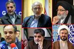 مطالبات چهره های تاثیرگذار استان تهران از «مقیمی»