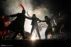 نمایش عطش روایت واقعه عاشورا و دفاع مقدس