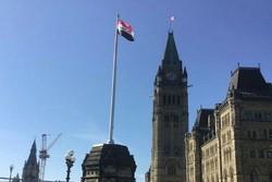 البرلمان الكندي يرفع العلم العراقي تضامناً مع وحدة أراضيه