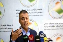 میزان مشارکت ضعیف در همه پرسی روز گذشته اقلیم کردستان عراق