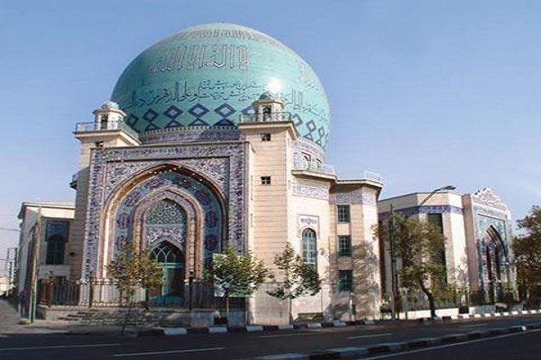 نمایشگاه کتاب «قرآن و خاورشناسان» برگزار میشود