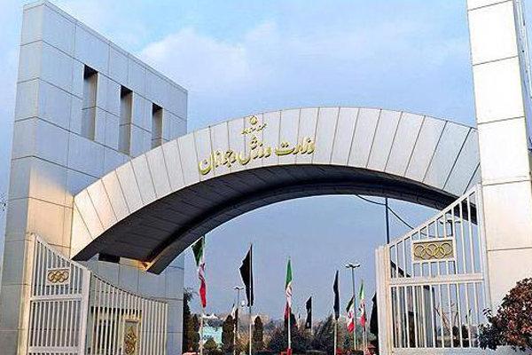 آیین نامه «شورای برون مرزی ورزش کشور» به هیئت دولت ارائه شد
