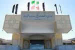 آموزش مجازی دانشگاه علوم پزشکی اصفهان برای دانشجویان جدید آغاز شد