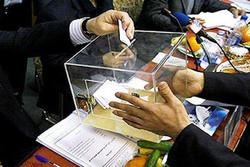 نامنویسی ۱۷ نفر برای انتخابات ریاست فدراسیون ورزشهای رزمی