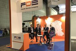 شرکت پست بینالمللی PDE