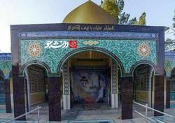 محل تدفین شهید حججی