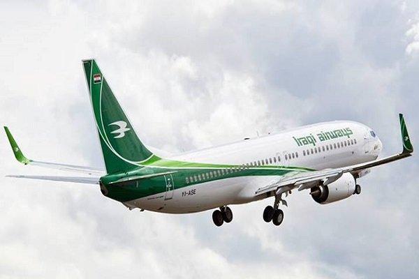 Tahran-Süleymaniye uçuşları yeniden başlıyor