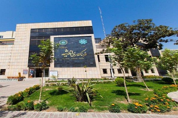 """مركز """"انديشه"""" الثقافي يصدر كتاب """"الرثاء الحسيني الأصيل"""""""