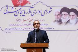 مراسم تودیع و معارفه استاندار آذربایجان شرقی