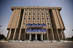 كردستان العراق تعلن موقفها من الحظر الاميركي ضد ايران