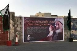 حياة الشيخ عيسى قاسم في خطر والنظام البحريني يعرقل مسار العلاج