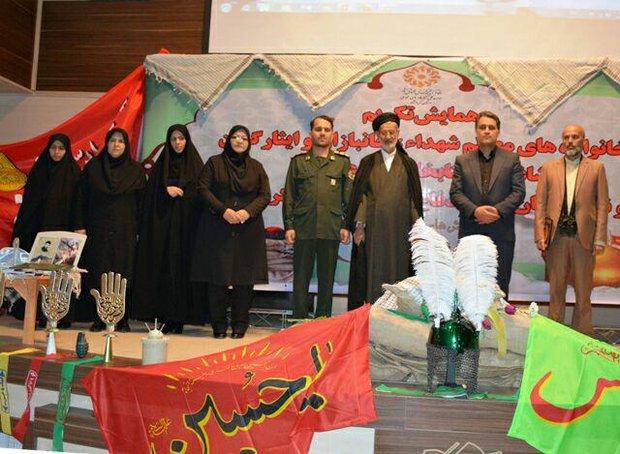 تجلیل از خانوادههای شهدا و ایثارگران استان کرمانشاه