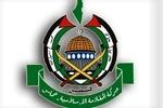 سفر هیات بلندپایه حماس به ایران