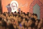 بحرین میں آيت اللہ شیخ عیسی قاسم کی حمایت میں مظاہرہ