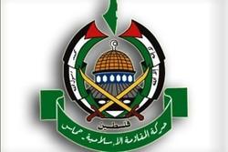 واکنش حماس به مواضع نتانیاهو درباره آشتی میان فلسطینی ها