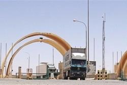 تأسيس منفذ حدودي تجاري بين إيران وكردستان العراق