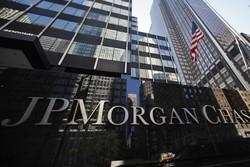 بزرگ ترین بانک آمریکا ۴ میلیارد دلار جریمه شد