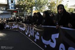 İran'daki Zencan kentinde Muharrem etkinlikleri