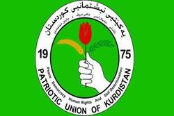 """""""الاتحاد الوطني الكردستاني"""" يعلق على رسالة صالح للبرلمان العراقي"""