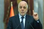 عراقی وزیر اعظم سعودی عرب کے دورے کے بعد مصر پہنچ گئے