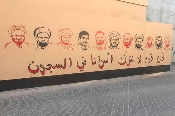 Bahreyn'de Aşura: Ayetullah Kasım unutulmadı