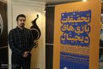 سطح کیفی بازیهای جدی ایرانی باید افزایش یابد