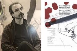 نمایشگاه نقاشیهای نصرت الله مسلمیان برپا میشود
