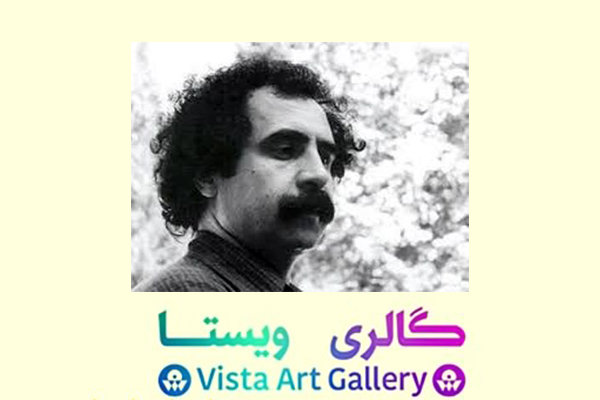 آثار هنرمند فقید ۳۳ سال پس از فوتش به فروش میرود