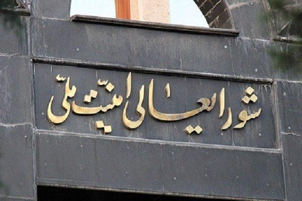 İran'ın hava sahası IKBY'ye tamamen kapatı