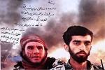 دستخط رهبر انقلاب بر تصویر شهید حججی