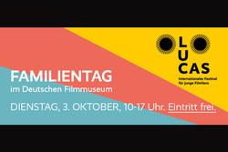 «گمیچی» در جشنواره «لوکاس» آلمان به نمایش درمیآید