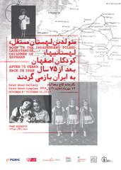 WWII Polish refugees