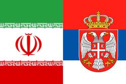 ایران و صربستان
