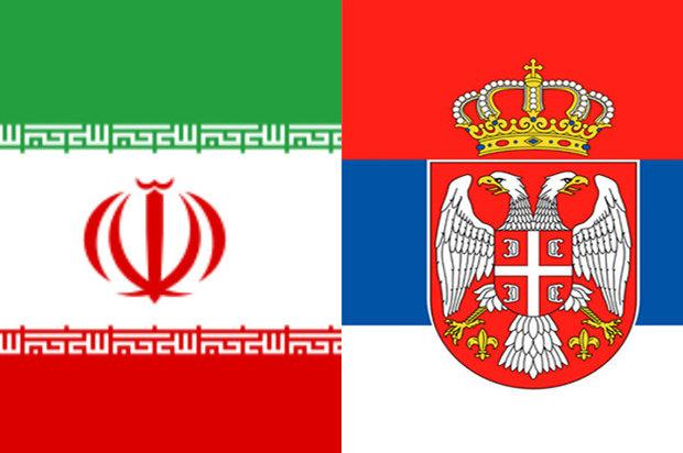 صربيا تؤكد مواصلة التعاون مع ايران رغم الضغوط الغربية