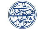 پنجمین دوره انتخابات شورای هیئات مذهبی در ورامین برگزار می شود